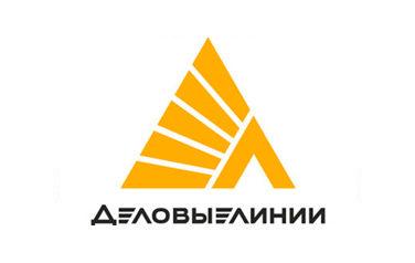 ГК «Деловые Линии»