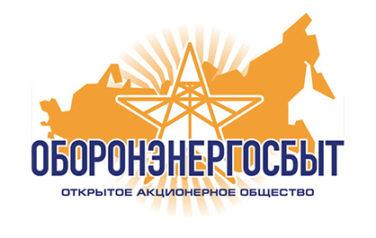 ОАО «ОБОРОНЭНЕРГО»