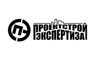 ООО СК «ПРОЕКТСТРОЙЭКСПЕРТИЗА»